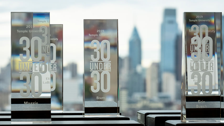 30 Under 30 trophies with Philly skyline