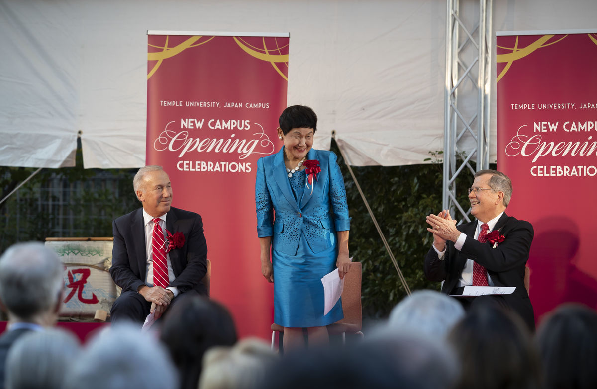 Mariko Bando, chancellor of Showa Women's University sits on stage with Temple University leadership.