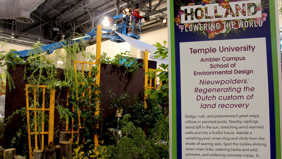 Temple's exhibit at the 2017 Philadelphia Flower Show