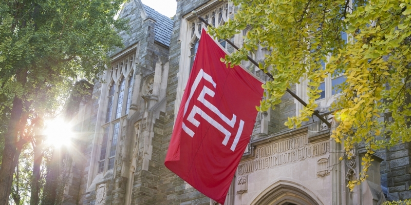 Temple Flag hanging over Sulivan Hll