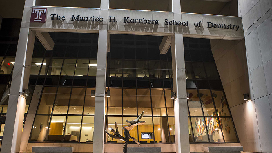 The Kornberg School of Dentistry at night