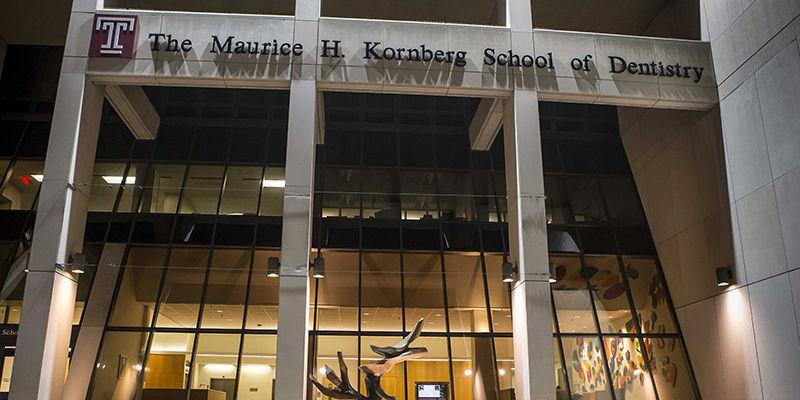The Kornberg School of Dentistry at night