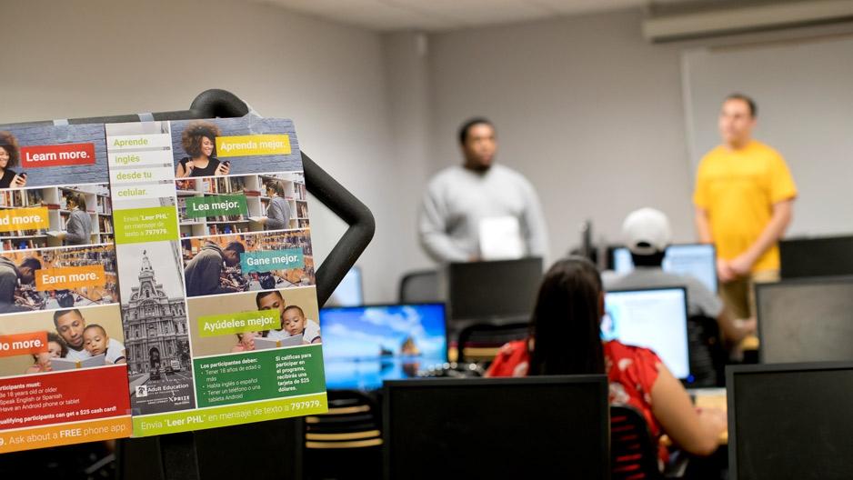 Literacy app testing at Temple University