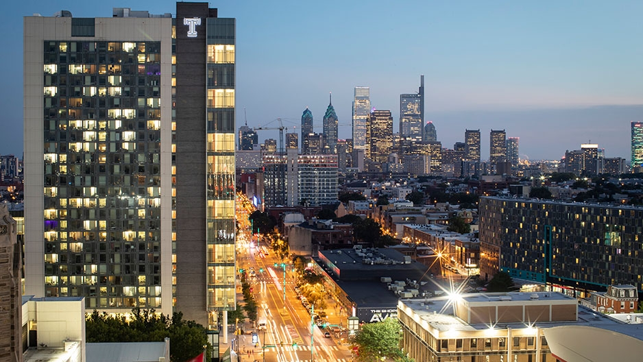 Morgan Hall and the Philadelphia skyline