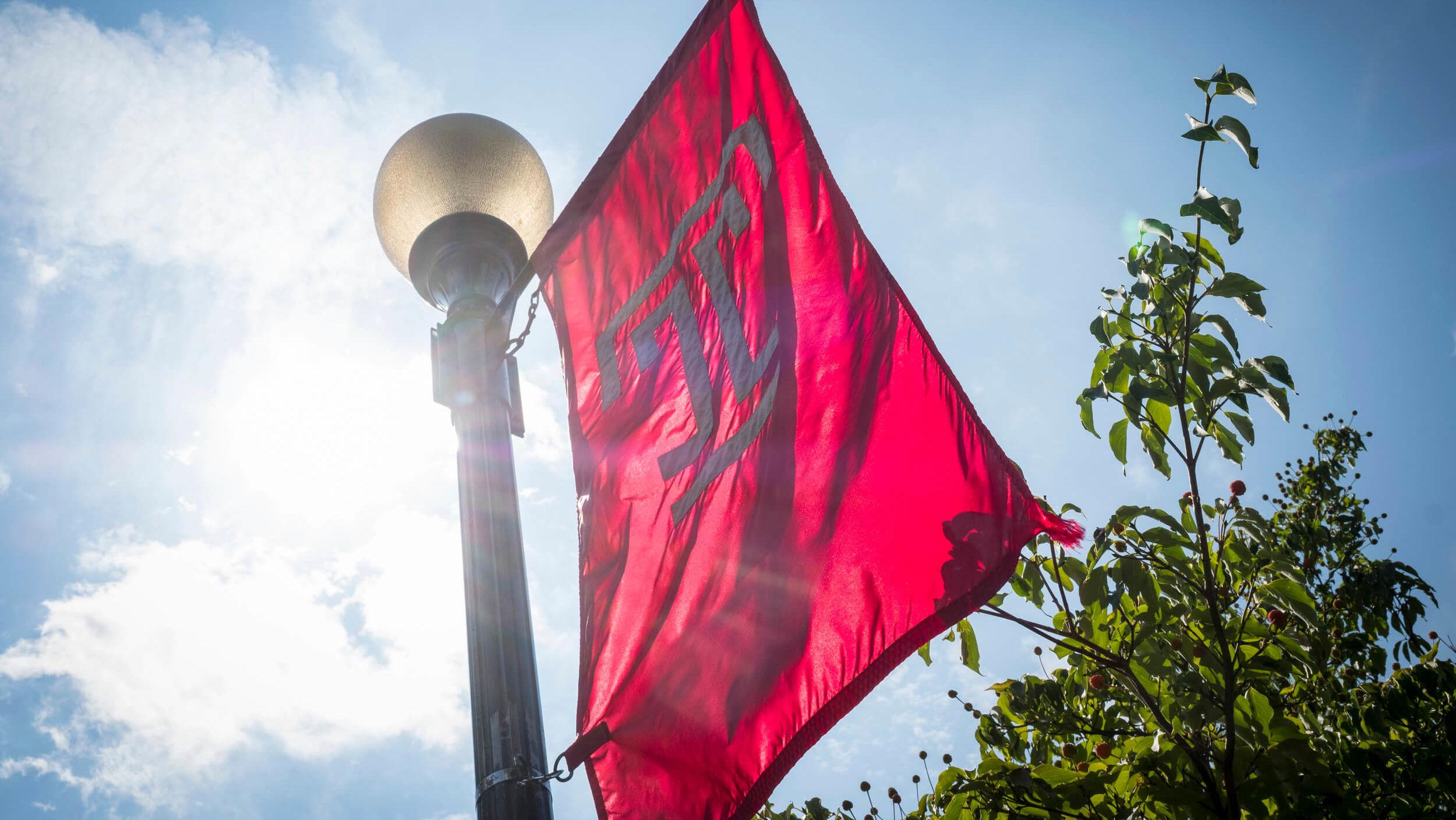 A Temple flag flies on Ambler Campus.