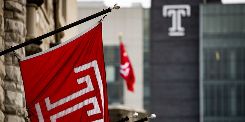 The Temple flag files on Main Campus.