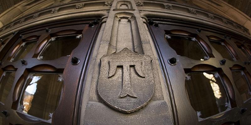 """A """"T"""" on the doors of Sullivan Hall."""