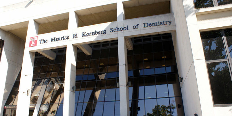 Temple's Maurice H. Kornberg School of Dentistry