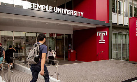 The main entrance to Temple University, Japan Campus